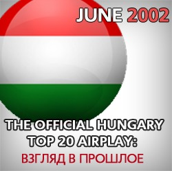 The Official Hungary Airplay TOP 20: June 2002. Взгляд в прошлое.